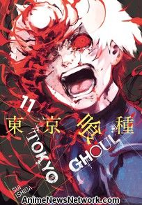 Tokyo Ghoul GN 11-13