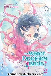 The Water Dragon's Bride GN 2