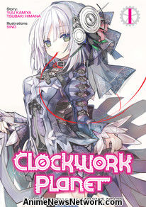 Clockwork Planet Novel 1