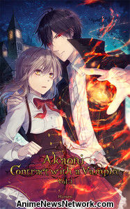 Akaoni: Contract with a Vampire Novel 1