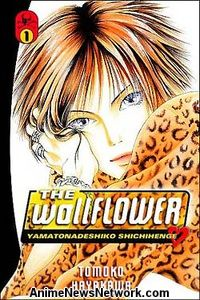The Wallflower GN 1-3