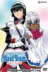 Hanaukyo Maid Team: La Verite DVD 2