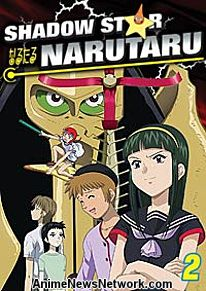 Shadow Star Narutaru DVD 2