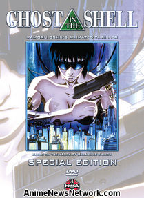 Ghost in the Shell Special Edition DVD
