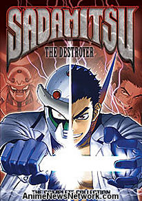 Sadamitsu the Destroyer DVD 1-3