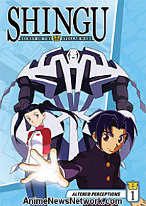 Shingu: Secret of the Stellar Wars DVD 1