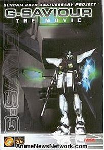 G-Saviour DVD