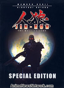 Jin-Roh Special Edition DVD
