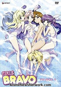 Girls Bravo DVD 1