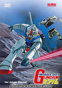 Mobile Suit Gundam DVD 1