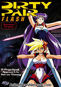 Dirty Pair Flash DVD 3