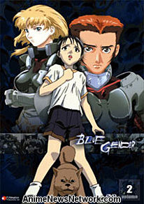 Blue Gender DVD 2