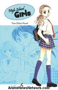 High School Girls GN 1-6
