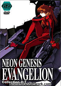 Evangelion Collection 0:7 DVD