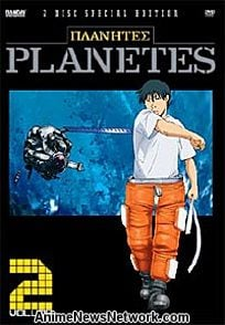 Planetes DVD 2