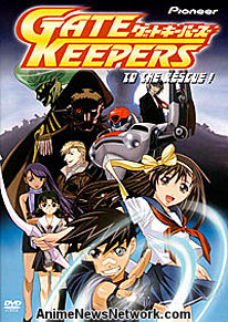 Gate Keepers DVD 5
