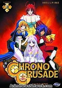 Chrono Crusade DVD 7