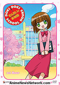 Doki Doki School Hours DVD 1