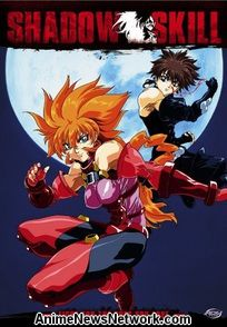 Shadow Skill - Eigi DVD 1