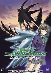 SaiKano: Another Love Song DVD