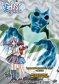 Ghost Stories DVD 2