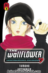 The Wallflower GN 7
