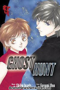 The Ghost Hunt GN 2