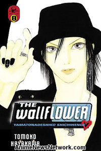 The Wallflower GN 8