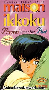 Maison Ikkoku: Present From The Past