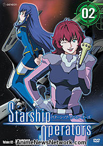 Starship Operators DVD 2