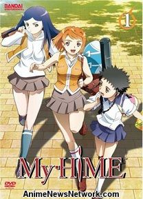 My-HiME DVD 1