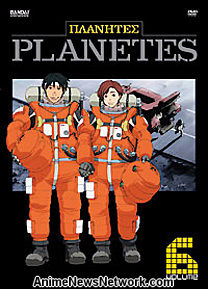 Planetes DVD 6