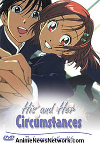His and Her Circumstances DVD 1