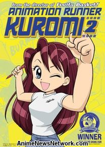 Animation Runner Kuromi 2 DVD