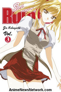 School Rumble GN 3