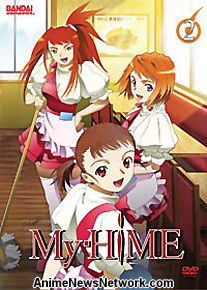 My-HiME DVD 2