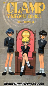 Clamp School VHS 1