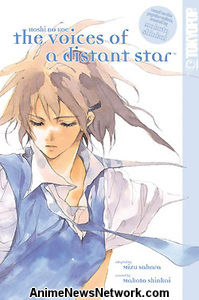 Voices of a Distant Star (manga)