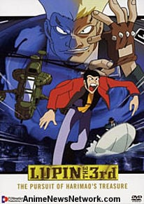 Lupin III: Pursuit of Harimao's Treasure