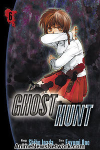 Ghost Hunt GN 6