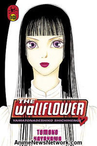 The Wallflower GN 10