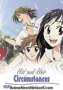 His and Her Circumstances DVD 2