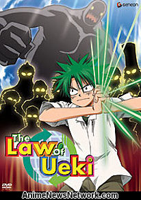 The Law of Ueki DVD 3