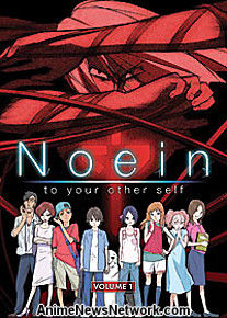 Noein - to your other self DVD 1