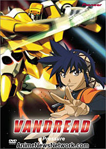 Vandread DVD 4