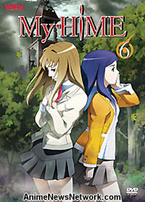 My-HiME DVD 6