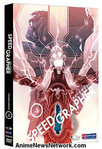 Speed Grapher DVD 4