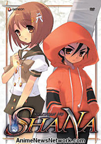 Shakugan no Shana DVD 5