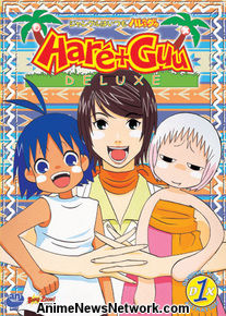 Hare + Guu Deluxe DVD 1