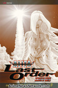 Battle Angel Alita: Last Order GN 9